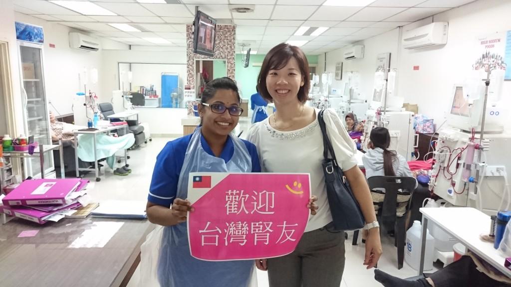 Pusat Dialisis Subang Dialysis Centre (1)