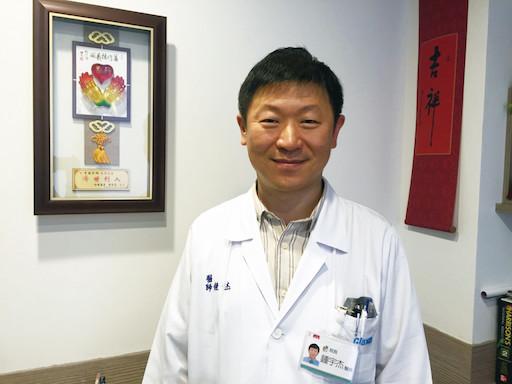 鍾宇杰醫師